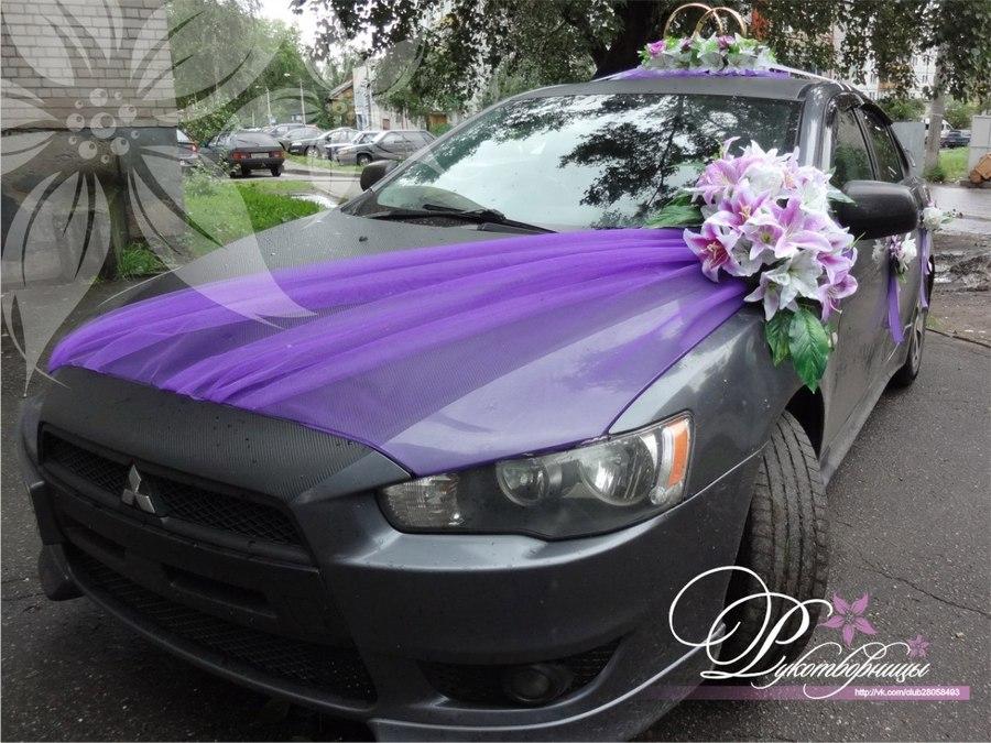 Украшение тканью свадебной машины